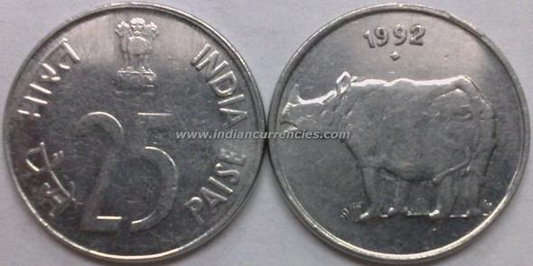 25 Paise of 1992 - Mumbai Mint - Diamond - SS
