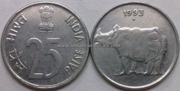 25 Paise of 1993 - Mumbai Mint - Diamond - SS