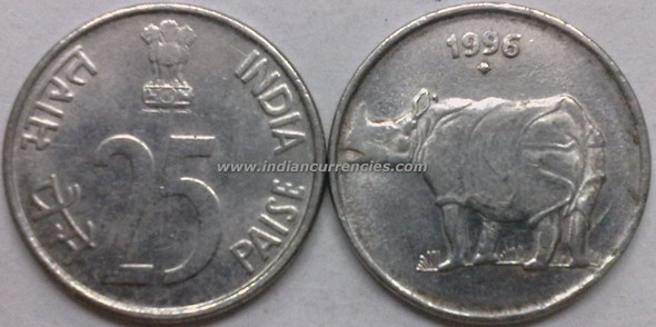 25 Paise of 1996 - Mumbai Mint - Diamond