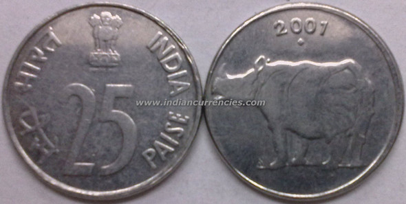 25 Paise of 2001 - Mumbai Mint - Diamond