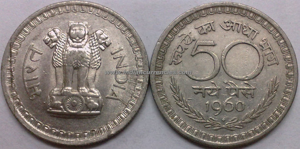 50 Naye Paise of 1960 - Mumbai Mint - Diamond