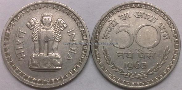 50 Naye Paise of 1963 - Mumbai Mint - Diamond