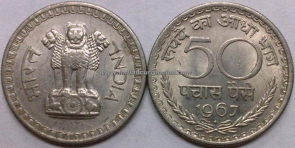 50 Paise of 1967 - Mumbai Mint - Diamond