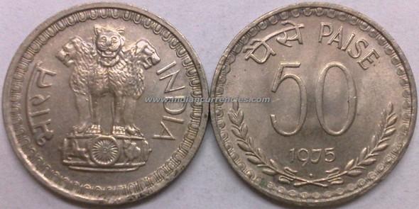 50 Paise of 1975 - Mumbai Mint - Diamond
