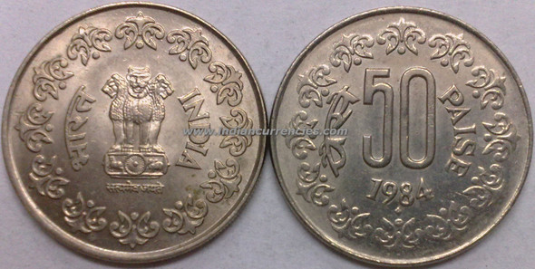 50 Paise of 1984 - Mumbai Mint - Diamond