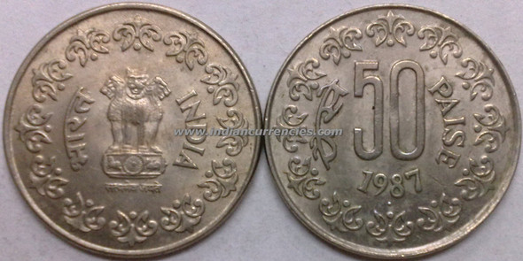 50 Paise of 1987 - Mumbai Mint - Diamond