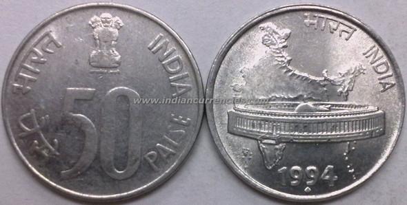 50 Paise of 1994 - Mumbai Mint - Diamond