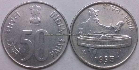 50 Paise of 1995 - Mumbai Mint - Diamond