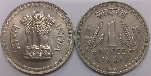 1 Rupee of 1981 - Mumbai Mint - Diamond