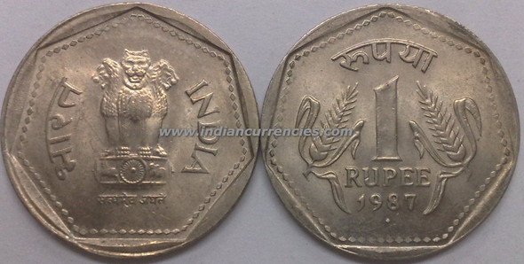 1 Rupee of 1987 - Mumbai Mint - Diamond