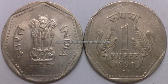 1 Rupee of 1990 - Mumbai Mint - Diamond