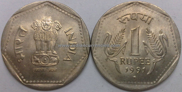 1 Rupee of 1991 - Mumbai Mint - Diamond