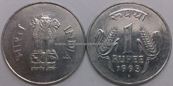 1 Rupee of 1993 - Mumbai Mint - Diamond - SS