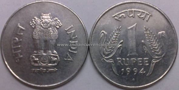 1 Rupee of 1994 - Mumbai Mint - Diamond