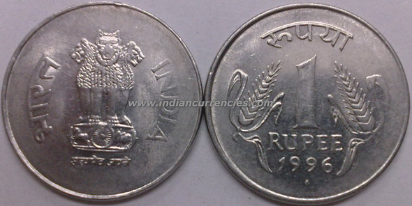 1 Rupee of 1996 - Mumbai Mint - Diamond