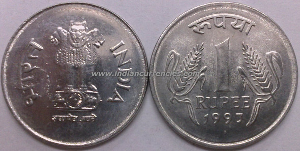 1 Rupee of 1997 - Mumbai Mint - Diamond