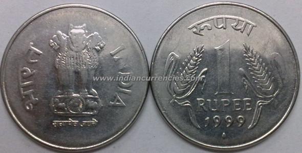 1 Rupee of 1999 - Mumbai Mint - Diamond