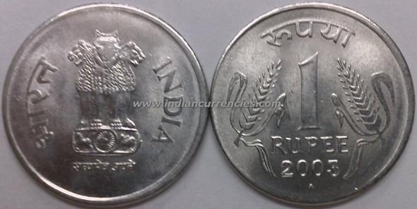 1 Rupee of 2003 - Mumbai Mint - Diamond