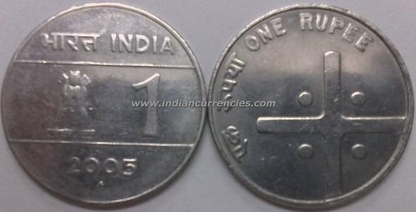 1 Rupee of 2005 - Mumbai Mint - Diamond