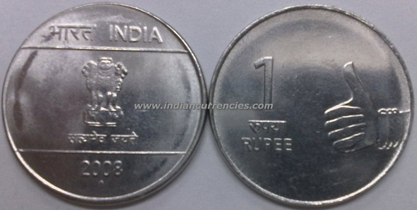1 Rupee of 2008 - Mumbai Mint - Diamond