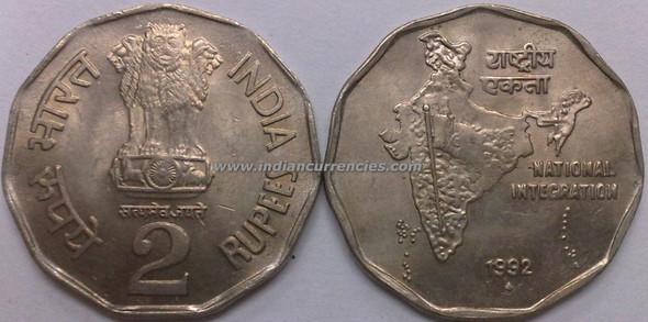 2 Rupees of 1992 - Mumbai Mint - Diamond