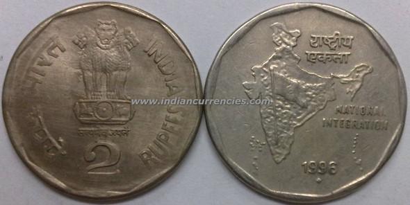 2 Rupees of 1996 - Mumbai Mint - Diamond