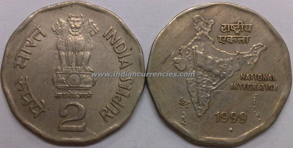 2 Rupees of 1999 - Mumbai Mint - Diamond