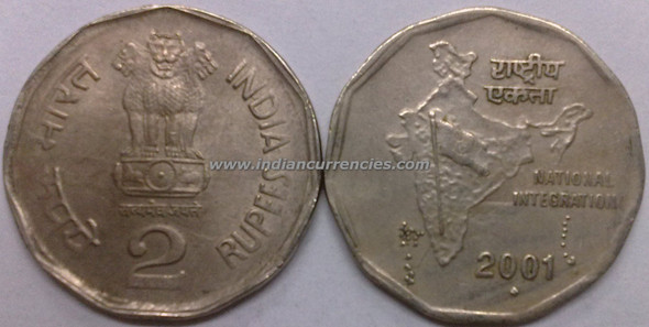 2 Rupees of 2001 - Mumbai Mint - Diamond