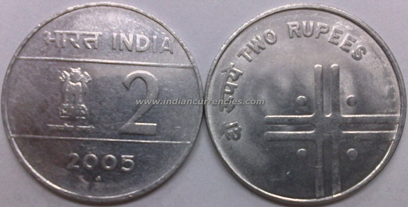 2 Rupees of 2005 - Mumbai Mint - Diamond