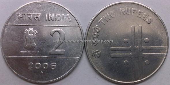 2 Rupees of 2006 - Mumbai Mint - Diamond