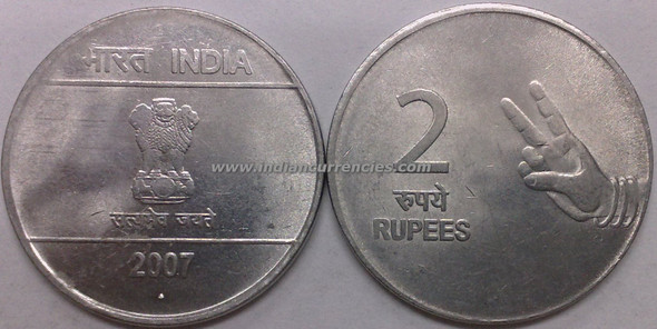 2 Rupees of 2007 - Mumbai Mint - Diamond