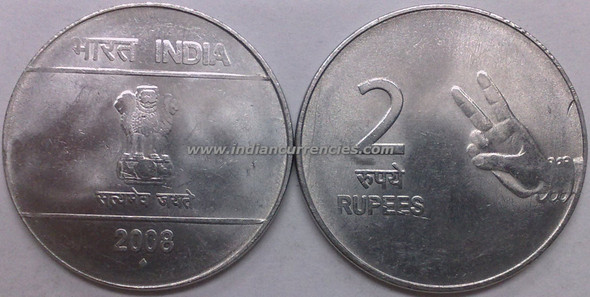 2 Rupees of 2008 - Mumbai Mint - Diamond