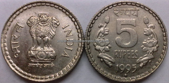 5 Rupees of 1995 - Mumbai Mint - Diamond