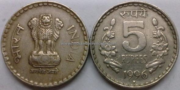 5 Rupees of 1996 - Mumbai Mint - Diamond