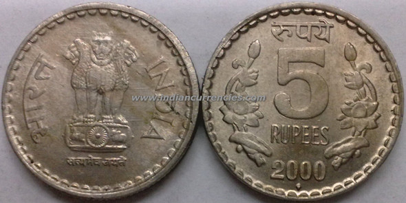 5 Rupees of 2000 - Mumbai Mint - Diamond