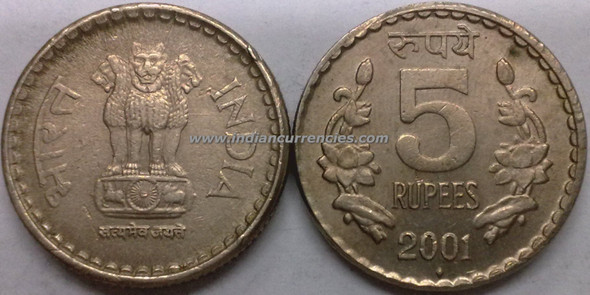 5 Rupees of 2001 - Mumbai Mint - Diamond