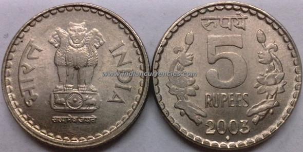 5 Rupees of 2003 - Mumbai Mint - Diamond