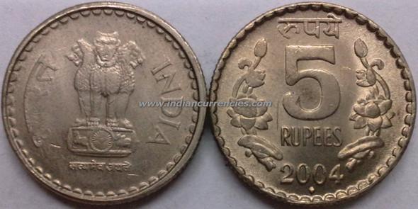 5 Rupees of 2004 - Mumbai Mint - Diamond
