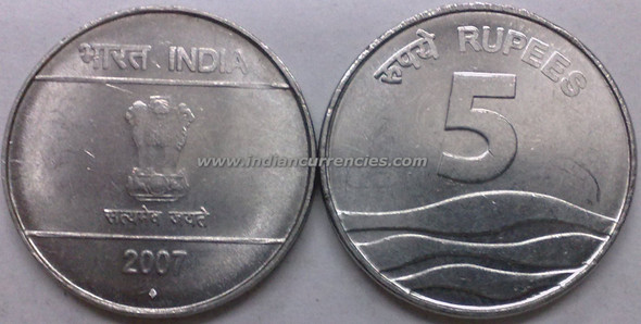 5 Rupees of 2007 - Mumbai Mint - Diamond