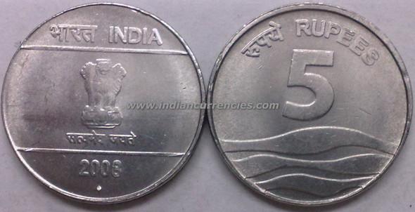 5 Rupees of 2008 - Mumbai Mint - Diamond
