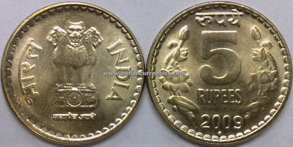 5 Rupees of 2009 - Mumbai Mint - Diamond