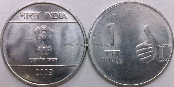 1 Rupee of 2009 - Mumbai Mint - Diamond