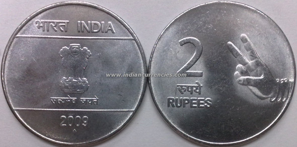 2 Rupees of 2009 - Mumbai Mint - Diamond