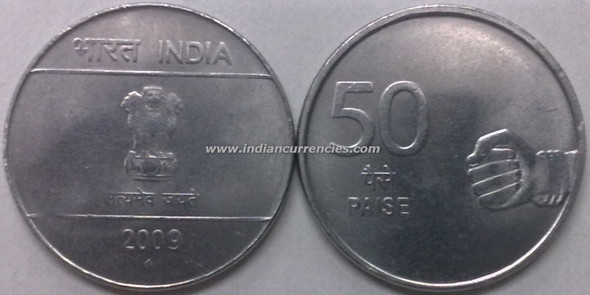 50 Paise of 2009 - Mumbai Mint - Diamond