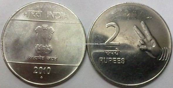 2 Rupees of 2010 - Mumbai Mint - Diamond