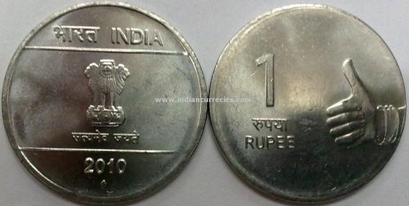 1 Rupee of 2010 - Mumbai Mint - Diamond