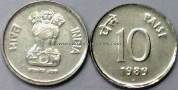 10 Paise of 1989 - Noida Mint - Round Dot - SS