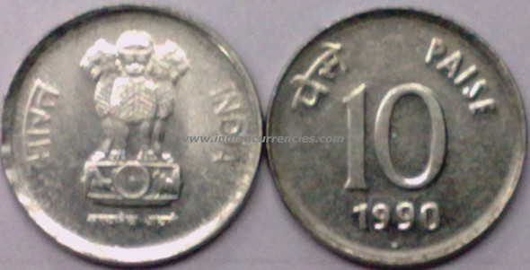 10 Paise of 1990 - Noida Mint - Round Dot - SS