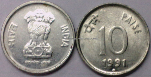 10 Paise of 1991 - Noida Mint - Round Dot - SS