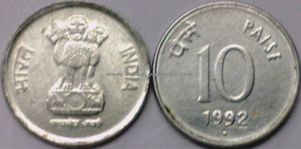 10 Paise of 1992 - Noida Mint - Round Dot - SS